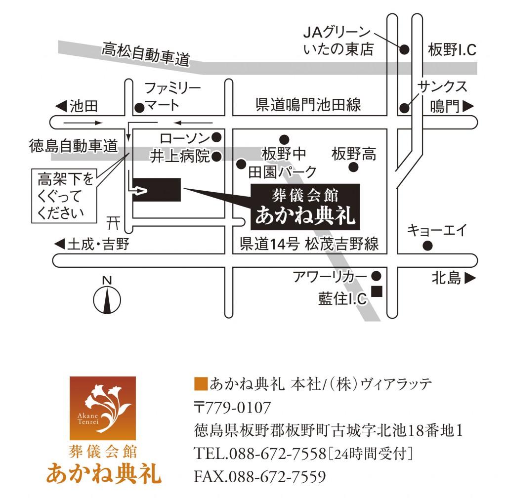 あかね典礼_板野_地図